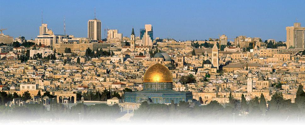 Tagesausflug von Hurghada nach Jerusalem mit Flug